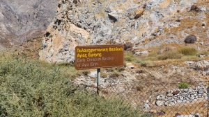 The name Santorini is a combination of words Santa Irin